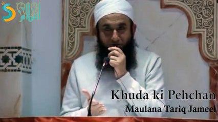 Maulana Tariq Jameel - Khuda ki Pehchan