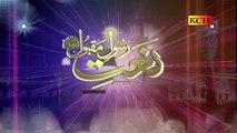 Raja.G !! یَا نبی سْلام علیکَ ، یَا حبیب سّلام علیکَ صَلّى اَللهُ عَلِيهِ وَآلِہ وَاَصّحَابِہِ وَ بَارِکٌّ وَسَلَّم YA NABI SALAM - New Full Video Naat/Salam By Qari Shahid Mahmood