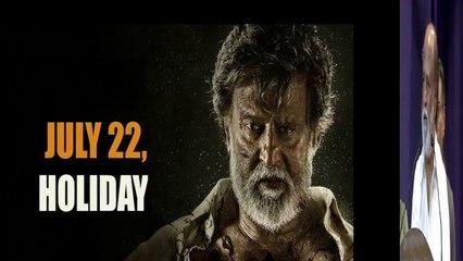 Holiday Declared For Rajinikanth's Kabali Movie in Chennai and Bengaluru !! Latest Rajinikanth News !! Vianet Media