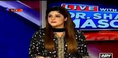 Watch How Dr Amir Liaqat is insulting Governor Sindh Ishrat ul ibad on his face - Dr Shahid Masood plays clip SHOW MORE