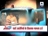 Delhi gangrape: 24-year-old raped by 4, culprits arrested