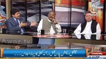 Dr Tahir ul Qadri indirectly Nawaz Sharif ki hakumat ko facilitate ker rahe hain - Hamid Mir's analysis