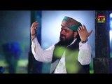 Jashan E Haider | Syed Asif Ali Zahori | Naat 2015 | Ramadan Kareem | Thar Production