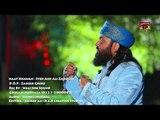Aj Ashiqan Ney Jashan | Syed Asif Ali Zahori | Naat 2015 | Ramadan Kareem | Thar Production