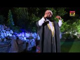 Mere Saiyaan | Syed Asif Ali Zahori | Naat 2015 | Ramadan Kareem | Thar Production