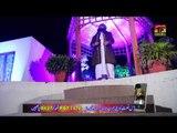 Mere Umrey Da | Syed Asif Ali Zahori | Naat 2015 | Ramadan Kareem | Thar Production