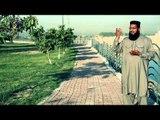 Do Jahan Mei | Muhammad Asif Qadri | Naat 2015 | Ramadan Kareem