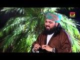 Mere Maabood Ko | Syed Asif Ali Zahori | Naat 2015 | Ramadan Kareem | Thar Production