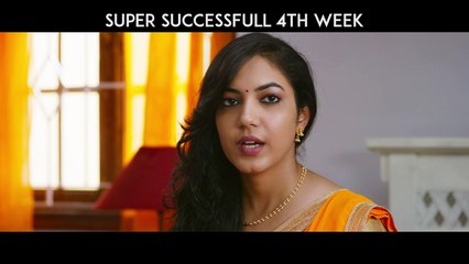 Pelli Choopulu success 4th week trailer   Vijay Devarakonda   Ritu Varma   Pelli Choopulu