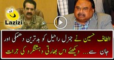 Altaf Hussain started barking Against General Raheel and DG Rangers