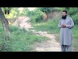 Ap Di Uchi Shan | Muhammad Asif Qadri | Naat 2015 | Ramadan Kareem