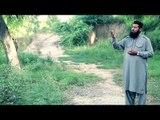 Wo Zamin Hai | Muhammad Asif Qadri | Naat 2015 | Ramadan Kareem