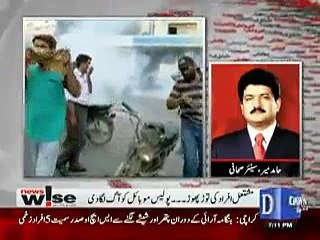 MQM Kay Undar Kuch Log Hain Jo Chahtay Hain Ke Waseem Akhtar Mayor Na Banay Isi Liye Yeh Sab Howa Hamid Mir - Video Dailymotion