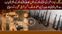 Weapons recovered from MQM offices - Anti-Pakistan material recovered as well by Rangers