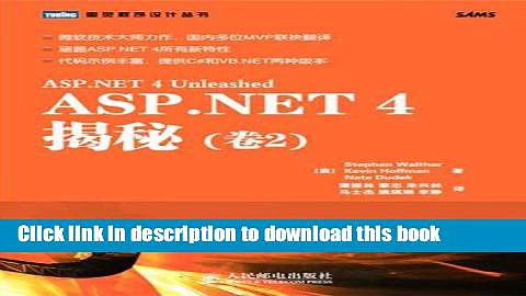 Read ASP.NET 3.5 Unleashed (Unleashed) (Paperback) – Common  Ebook Free