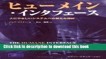 Read Hyūmein Intafēsu: Hito Ni Yasashii Shisutemu Eno Aratana Shishin  PDF Free