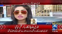 Qandeel Baloch murdered 2016 _ Qandeel Baloch Murder by her Brothers 2016