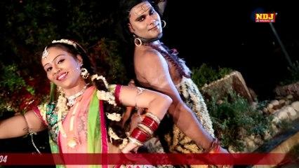 O Bhole Tu Mouj Kare #ओ भोले तू मौज करे #Haryanvi Shiv Kawad Bhajan #RC Upadhayay #2016LatestSong #regional Hits