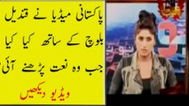 What pakistani media did with qandeel baloch when she came for naat