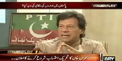 Imran Khan's brilliant reply to those people who compare his and Nawaz Sharif's off-shore companies same