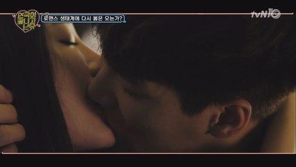 [후방주의] 유라♡안보현의 취중 딥키스!