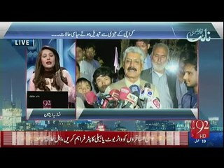 Night Edition - 23rd July 2016