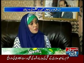10PM With Nadia Mirza - 16th August 2016