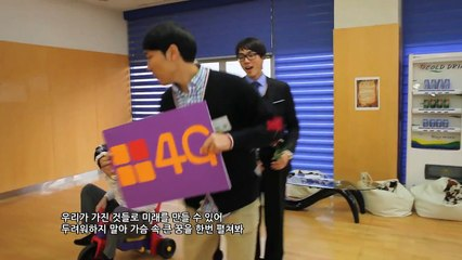 SK텔레콤 2012년 24기 신입사원 UCC Lipdup