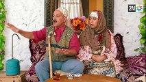 L'couple 2 Saison 2 HD — Episode 25 sur 2M — ep 25   Ramadan 2014 25 لكوبل 2 الحلقة   Vidéo Dailymot