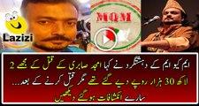 See What Amjad Sabri's killer Confessed About killing Of Amjad Sabri