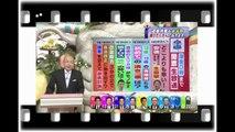 【生中継】選挙スタジアム2016 恵俊彰 膳場貴子 竹内明VOL.003