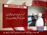Khurshid Shah pays surprise visit to civil hospital Sukkur