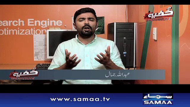 Short Term Kidnapping | Khufia Operation – 24 July 2016