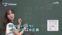 [멘사 IQ 퍼즐] ′멘사여신′ 김남희의 시원시원한 풀이!