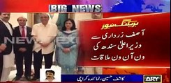See Why Asif Ali Zardari Decided To Change Qaim Ali Shah