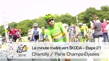 La minute maillot vert ŠKODA - Étape 21 (Chantilly / Paris Champs-Élysées) - Tour de France 2016