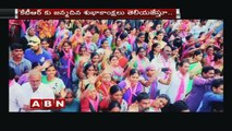 Special Song On Minister KTR by Telangana MSO MD ; KTR Birthday Special Song