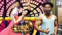 Salman Khan In Jhalak Dikhhla Jaa 9 | Colors TV