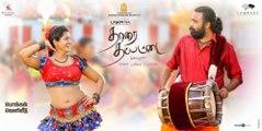 Blockbuster 2016 Tamil Movie Hot Item Full Video Song