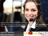 Hotmail Customer Care Service 1-877-729-6626 toll free Contact Number