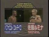 Rumina Sato vs. Rafael Cordeiro vtj 1998