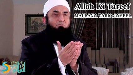 Maulana Tariq Jameel - Allah ki Tareef