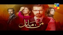Mann Mayal Episode 28 HD Promo Hum TV Drama 25 July 2016 - Pakistani Dramas Online in HD 2016
