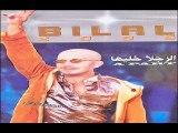 الشاب بلال- الرجلة خلّيها آبّار Cheb Bilal- Rojla Khalliha à Part