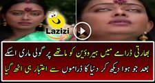 See What Happened When A Woman Was Shot Straight In The Head In Indian Drama