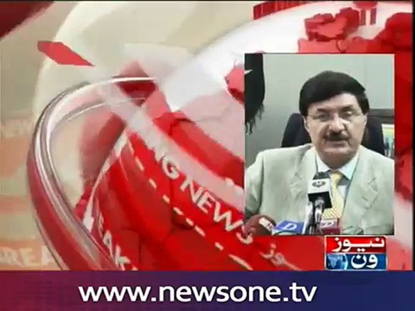 411 terrorists executed under National Action Plan_ Ahsan Ghani