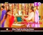 """Thapki Pyar Ki 26th July 2016 """"U me aur Tv 26th July"""