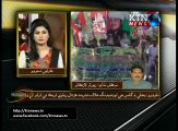 Sindh Round Up- 6 PM- 25th July 2016