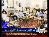 Wqatnews Headlines 04:00 PM 26 July 2016