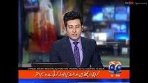 Arrest warrants for Ayyan Ali suspended till 21st September - Geo News